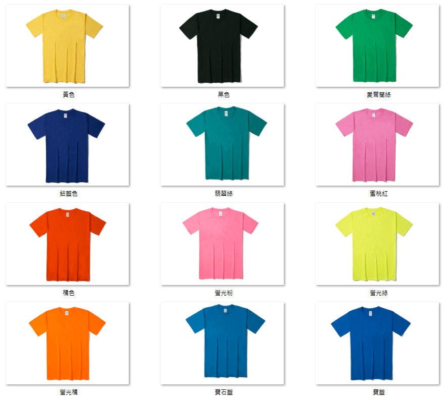 GILDAN-76000亞規柔棉中性T恤
